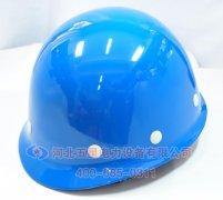 盔式安全帽