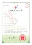 高压验电器专利